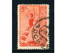 1938 - RUSSIA -  5K. SPORT NUOTO - USATO - LOTTO/26828