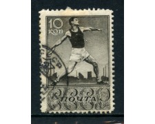 1938 - RUSSIA - 10K. SPORT  LANCIO DEL DISCO - USATO - LOTTO/26829