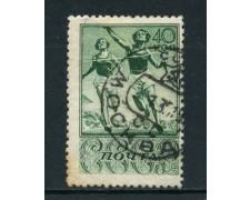 1938 - RUSSIA - 40 K. SPORT CORSA - USATO - LOTTO/26833