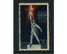 1939 - RUSSIA - 30 K.- EXPO NEW YORK - USATO - LOTTO/26834