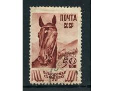 1939 - RUSSIA - 50 K. ESPOSIZIONE AGRICOLA - USATO - LOTTO/26836