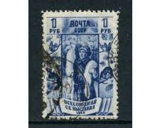 1939 - RUSSIA - 1R. ESPOSIZIONE AGRICOLA - USATO - LOTTO/26837