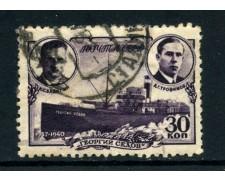1940 - RUSSIA - 30 K. ROMPIGHIACCIO SEDOV - USATO - LOTTO/26839