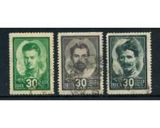 1944 - RUSSIA - EROI DELLA GUERRA 3v. - USATI - LOTTO/26845
