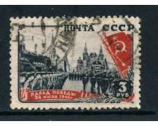 1946 - RUSSIA - 3 r. PARATA DELLA VITTORIA - USATO - LOTTO/26849