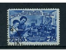 1947 - RUSSIA - 15 K.GIORNATA DELLA DONNA - USATO - LOTTO/26851