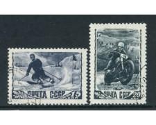 1948 - RUSSIA - GIUOCHI SPORTIVI 2v. - USATI - LOTTO/26855