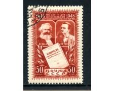 1948 - RUSSIA - 50 K. MANIFESTO COMUNISTA - USATO - LOTTO/26856