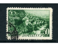 1948 - RUSSIA - 50 K. KOMSOMOL - USATO - LOTTO/26857