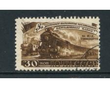 1948 - RUSSIA - 30 K. TRASPORTI TRENO - USATO - LOTTO/26858