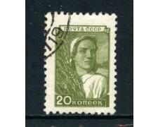 1949 - RUSSIA - 20 K. POSTA ORDINARIA - USATO - LOTTO/26861