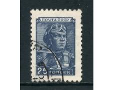 1949 - RUSSIA - 25 K. POSTA ORDINARIA - USATO - LOTTO/26862