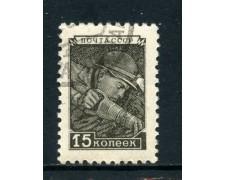 1949 - RUSSIA - 15 K. POSTA ORDINARIA - USATO - LOTTO/26863