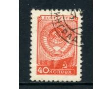1949 - RUSSIA - 40 K. POSTA ORDINARIA - USATO - LOTTO/26865