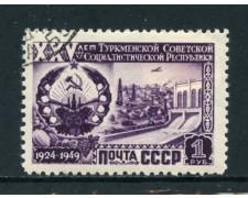 1950 - RUSSIA - 1r. REPUBBLICA DEL TURKMENISTAN - USATO - LOTTO/26866