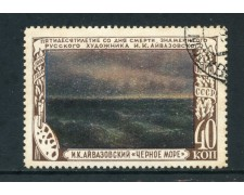 1950 - RUSSIA - 40 K. AIWASOWSKI - USATO - LOTTO/26868