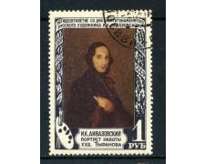 1950 - RUSSIA - 1r. AIWASOWSKI - USATO - LOTTO/26869