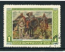 1951 - RUSSIA - 1r. M.WASSNEZOV - USATO - LOTTO/26870