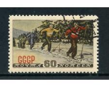 1952 - RUSSIA - 60 K. SPORT SCI - USATO - LOTTO/26872