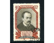 1952 - RUSSIA - 40 K. PITTORE FEDOTOV - USATO - LOTTO/26875