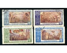 1952 - RUSSIA - INAUGURAZIONE METROPOLITANA 4v. - USATI - LOTTO/26876