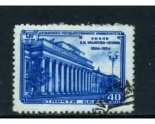 1954 - RUSSIA - 40 K. UNIVERSITA' DI KAZAN - USATO - LOTTO/26878