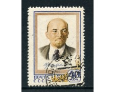 1955 - RUSSIA - 40 K. RIVOLUZIONE DI OTTOBRE - USATO - LOTTO/26879