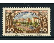 1955 - RUSSIA - CENTRO INDUSTRIALE MAGNITOGORSK - USATO - LOTTO/26880