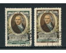 1955 - RUSSIA - SCHUBIN SCULTORE 2v. - USATI - LOTTO/26881