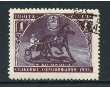 1956 - RUSSIA - 1r. IPPICA - USATO - LOTTO/26882