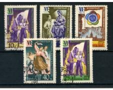 1957 - RUSSIA - FESTIVAL DEI GIOVANI 5v. - USATI - LOTTO/26889
