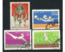 1959 - RUSSIA - 2° SPARTACHIADE  SOVIETICA 4v. - USATI - LOTTO/26893