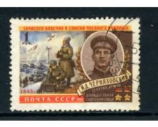 1960 - RUSSIA - GENERALE TSCHERNJACHOWSKI - USATO - LOTTO/26899