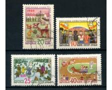 1960 - RUSSIA - GIORNATATA DELL'INFANZIA 4v. - USATI - LOTTO/26900