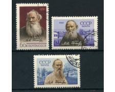 1960 - RUSSIA - TOLSTOI 3v. - USATI - LOTTO/26903