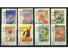 1960 - RUSSIA - FIORI DELL'ASIA CENTRALE 8v. - USATI - LOTTO/26904