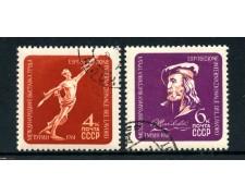 1961 - RUSSIA - ESPOSIZIONE DEL LAVORO A TORINO 2v. - USATI - LOTTO/26912