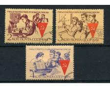 1961 - RUSSIA - LAVORI DELLA GIOVENTU' 3v. - USATI - LOTTO/26914