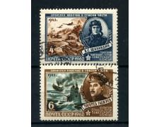 1962 - RUSSIA - EROI DI GUERRA 2v. - USATI - LOTTO/26917