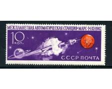 1962 - RUSSIA - STAZIONE MARTE I - NUOVO - LOTTO/26918