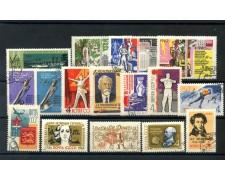 1962 - RUSSIA -  16 FRANCOBOLLI COMMEMORATIVI DIFFERENTI - USATI - LOTTO/26920