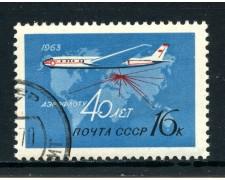 1963 - RUSSIA - 16 K. POSTA AEREA AEROFLOT - USATO - LOTTO/26923