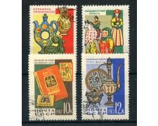 1963 - RUSSIA - ARTIGIANATO 4v. - USATI - LOTTO/26924