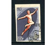 1963 - RUSSIA - 4 K. SPARTACHIADI SALTO - ND- USATO-LOTTO/26927