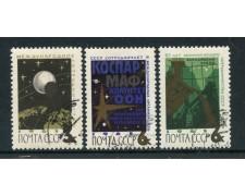 1965 - RUSSIA - ANNO DELLA COOPERAZIONE 3v. - USATI - LOTTO/26936