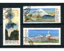 1965 - RUSSIA - VULCANI 3v. - USATI - LOTTO/26938