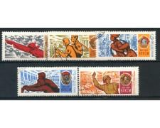 1968 - RUSSIA - CINQUANTENARIO KOMSOMOL 5v. - USATI - LOTTO/26943