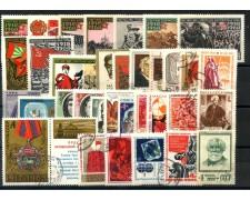 1968 - RUSSIA - 34  FRANCOBOLLI COMMEMORATIVI DIFFERENTI - USATI - LOTTO/26944