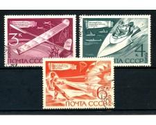 1969 - RUSSIA - SPORT TECNICI 3v. - USATI - LOTTO/26946