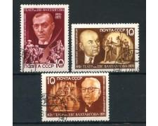 1971 - RUSSIA - TEATRO DI STATO 3v. - USATI - LOTTO/26949